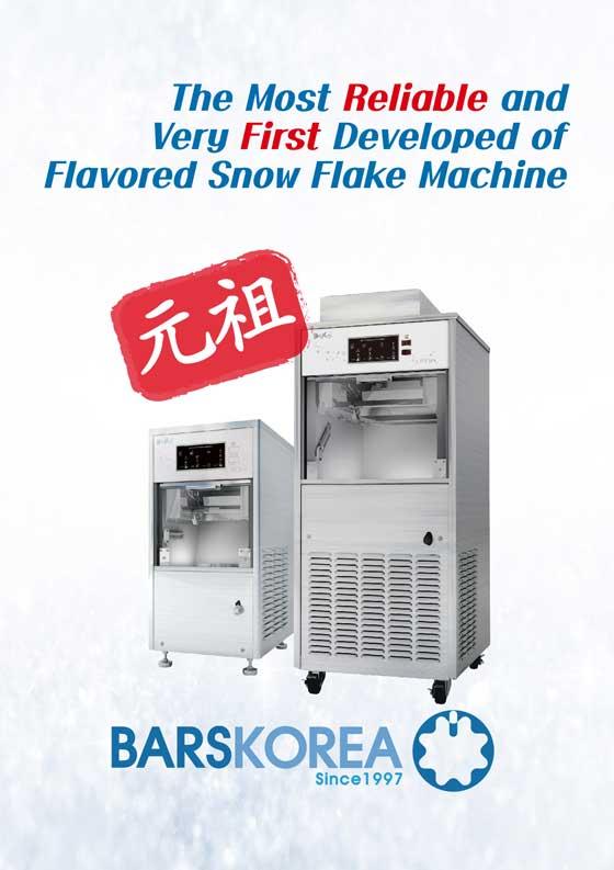 BARSKOREA bingsu machine, snow ice machine