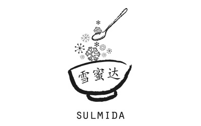 sulmida